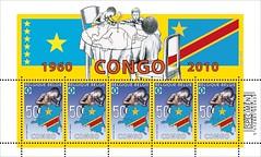 17 CONGO 50 zfeuille
