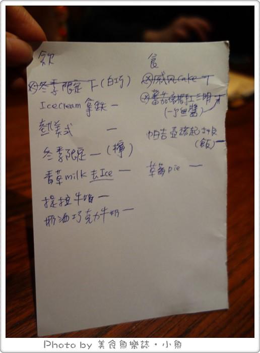 【台中北區】INO FUKKO‧古宅下午茶咖啡 @魚樂分享誌