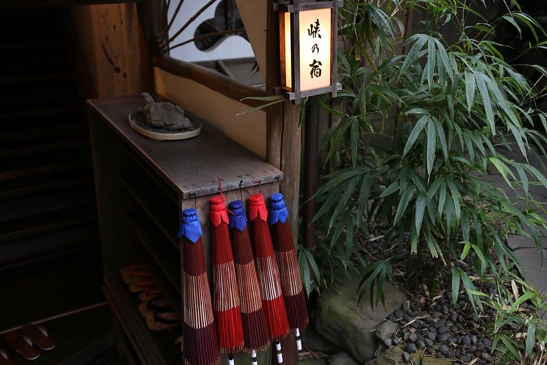 Japanse-style inn