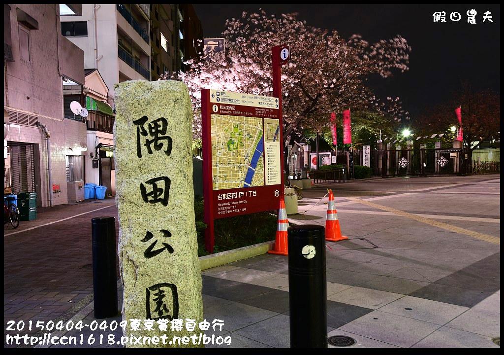 20150404~0409東京賞櫻自由行DSC_2375