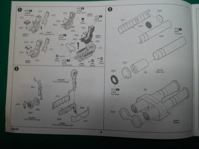 Ouvre boîte Shenyang J-8 II Finback B [Trumpeter 1/48] 16898815995_a0f6140bb3_o