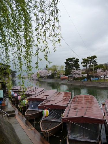 boats uji river