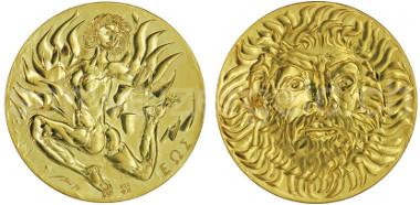 Hans Erni Four Elements Fire medal