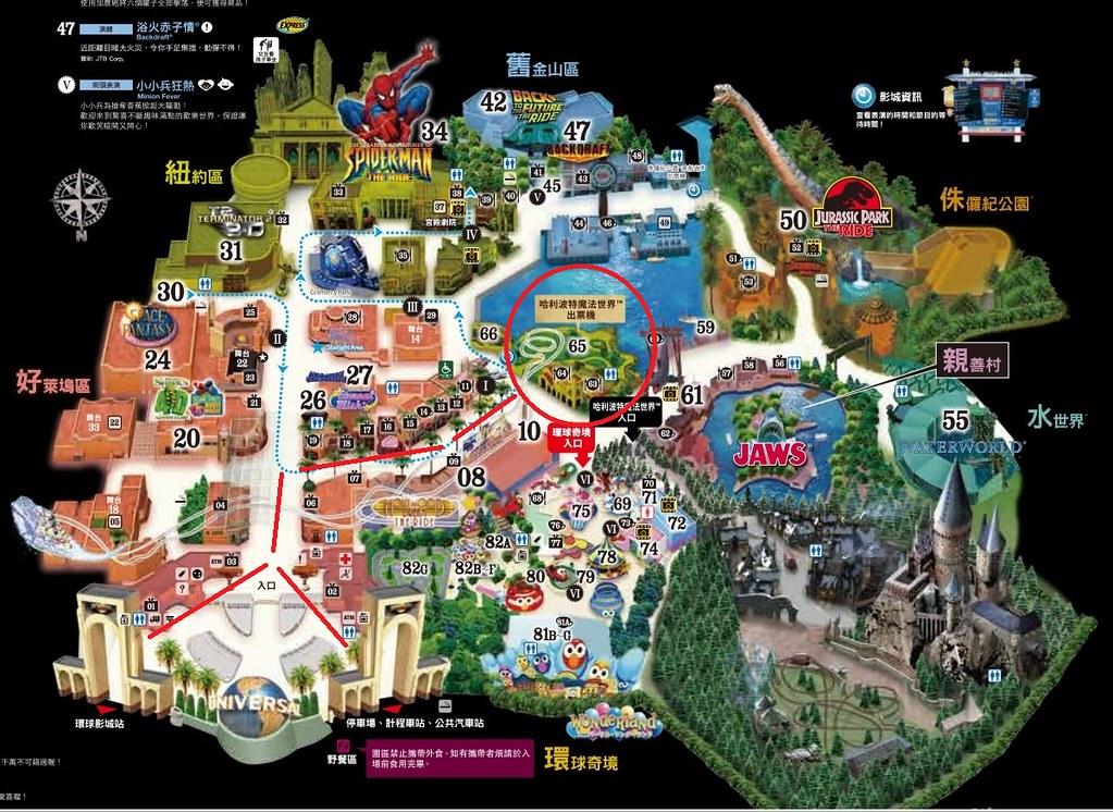 大阪環球影城 (144)