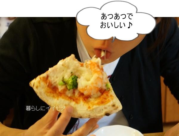 moriyama-mapoli046