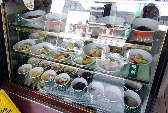 32 豪煮藝經典麵食館、美村點頭冰