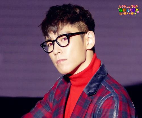 Nanchang BIGBANG FM 2016-03-25 (2)