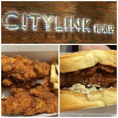 南港 City link-美式賭城嫩雞