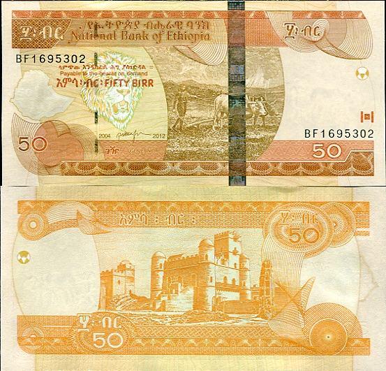50 Birr Etiópia 2012