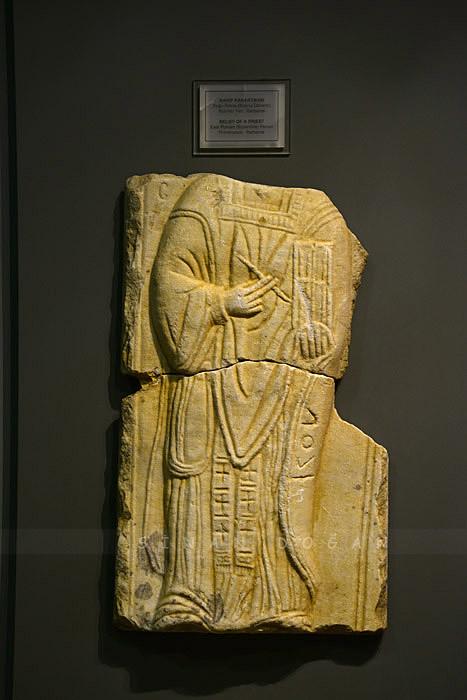 Doğu Roma Dönemi Rahip Kabartması