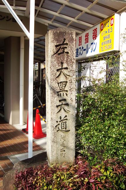 2015/04 叡山電車修学院駅 #01