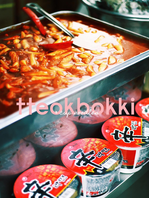 tteokbokki & cup noodles