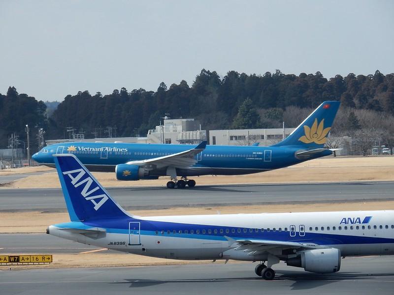 NARITA A330-200