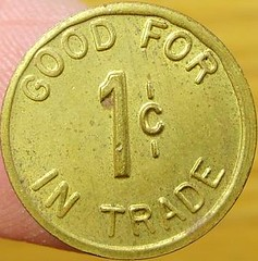 San Antonio State Hospital token reverse