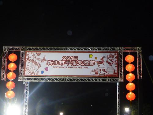 Ta-Taipei-Pingxi-Lanternes (10)