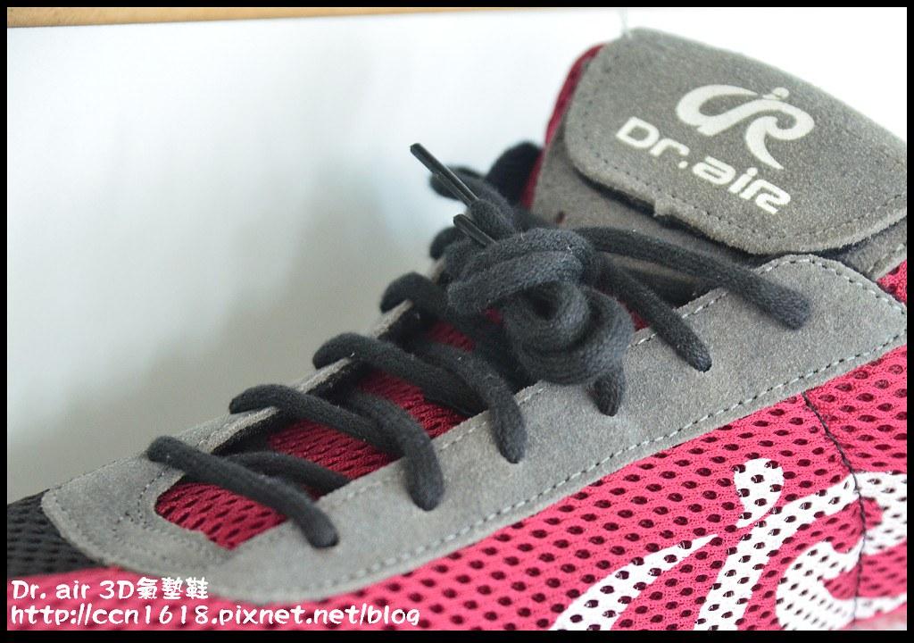Dr. air 3D氣墊鞋DSC_7188