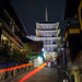 Next Stop: Yasaka Pagoda