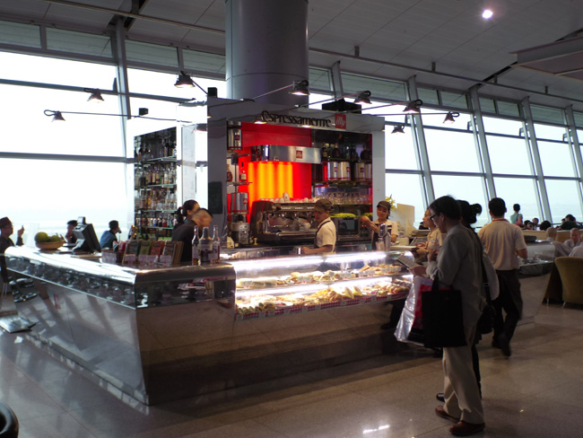 新山一國際機場