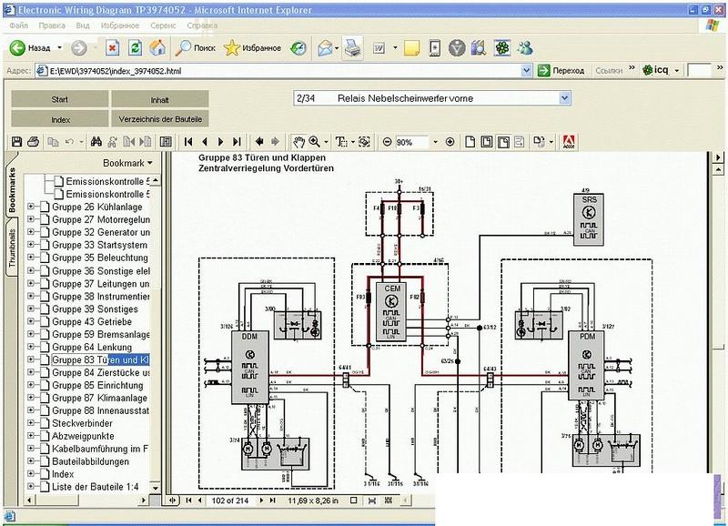 Volvo Ewd Electronic Wiring Diagram 2014d Multilanguage: Volvo Electronic Wiring Diagram Ewd At Satuska.co