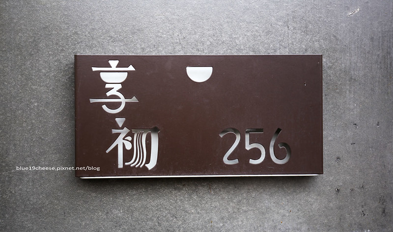 CX0A0358