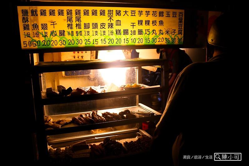 三重大同南路晚上鹹酥雞【三重美食小吃】晚上才出現,在地人才知道的大同南路貨車鹹酥雞