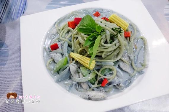 全台獨創藍色星雞肉義大利麵 (3).JPG