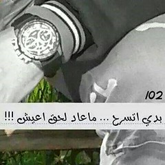 مطالبات لضمان مستقبلهم..