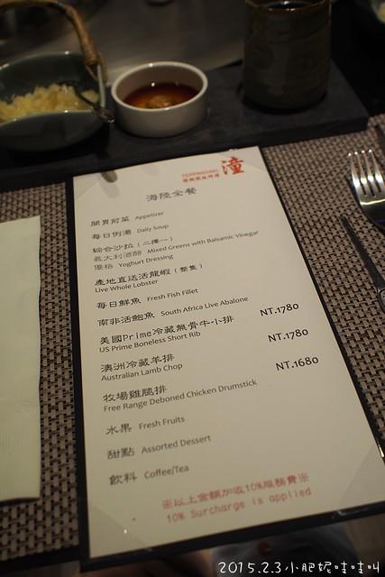 【潼精緻鐵板料理】鐵板燒龍蝦真的好好吃