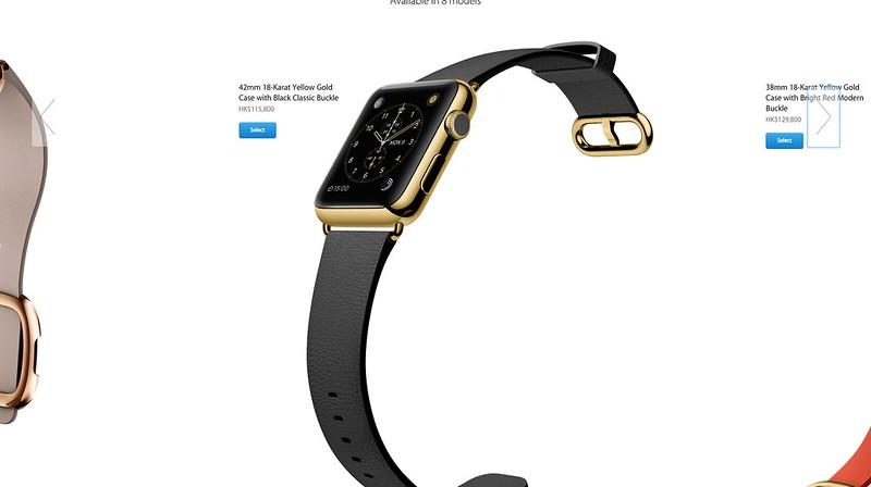Apple Watch Edition (6)