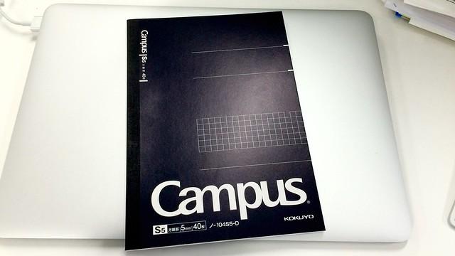 やっと見つけた Campus ノート方眼罫