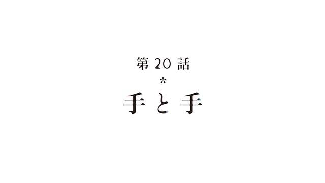 KimiUso ep 20 - image 35
