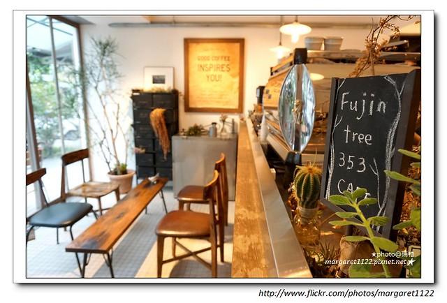 【台北】富錦樹353 Cafe