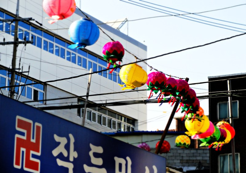 Paper lanterns in Seoul, South Korea