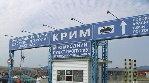 У Крим відправили товарів на500мільйонів доларів