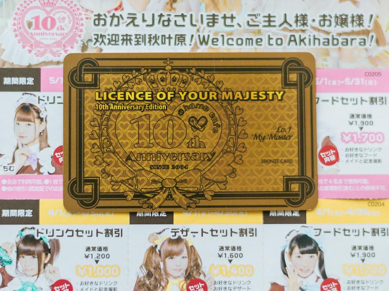 License of Majesty card @Home café