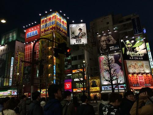 2015 Japan Trip Day 6: Tokyo