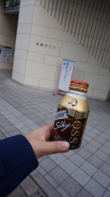2015_0227_093552