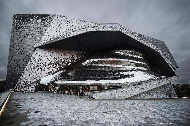 Salle Philharmonie de Paris