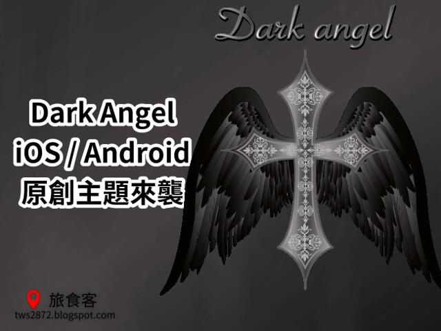 LINE 主題-Dark Angel