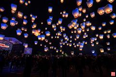平溪天燈。圖片來源:霞客