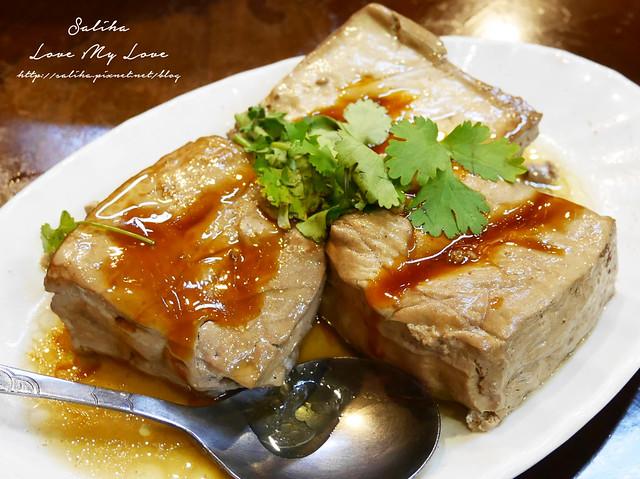 深坑美食山城古厝豆腐餐素食 (4)