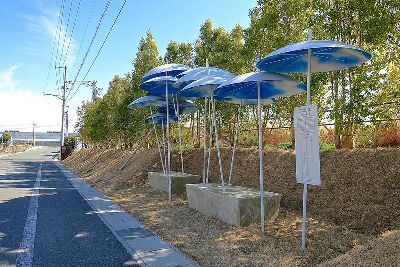 nicoe bus stop, 浜松市, Shizuoka, Japan