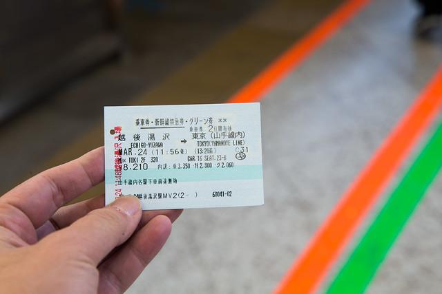 輕鬆滑雪好好玩!『日本滑雪中毒者』苗場滑雪五天四夜 (3) 台場秋葉原自由行 @3C 達人廖阿輝