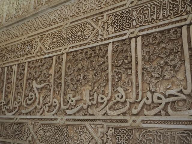 345 - Alhambra