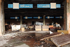 Pripyat Supermarket and Entertainment centre