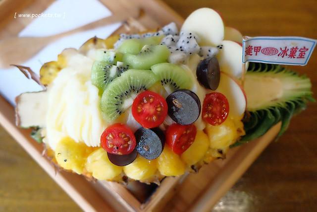 28915572585 2d25e81cd5 z - 逢甲冰菓室│復刻懷舊冰菓室,有整顆鳳梨的水果叢林和整顆哈蜜瓜的夏日哈球雪花冰