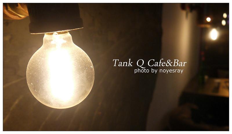 Tank Q Cafe&Bar 05