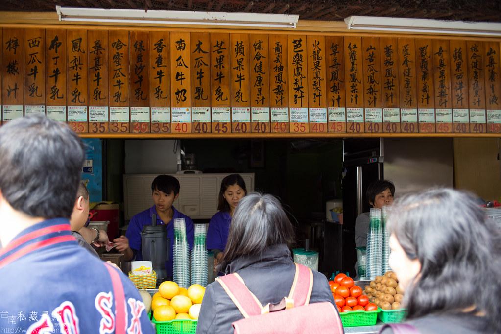 台南私藏景點-麻豆市場吃吃吃 (27)