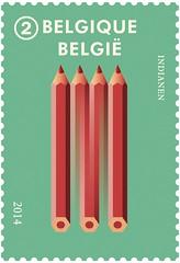 20 Illusions d'optique timbre B