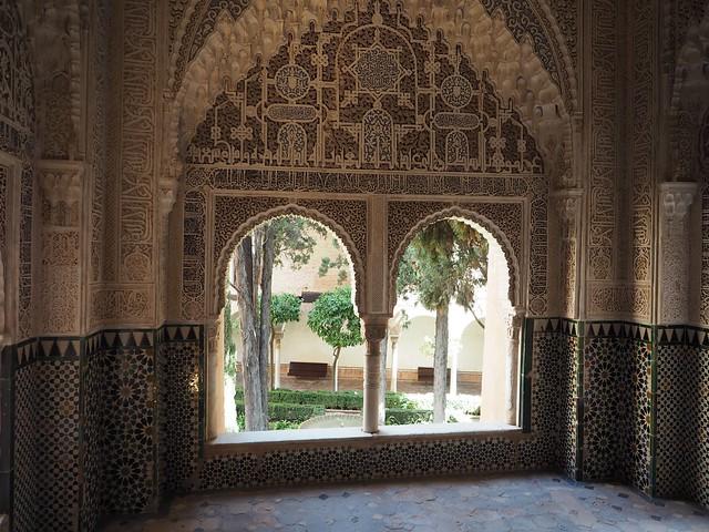 352 - Alhambra